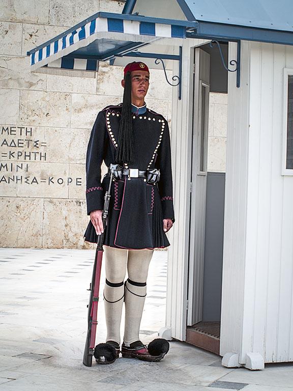 Greek guard