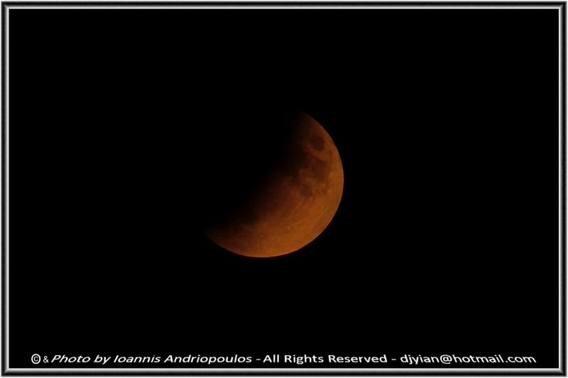 Eclipse 16-7-2019